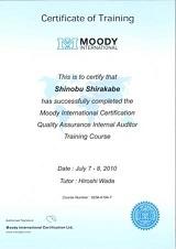 ISO9001内部監査員研修修了証_白壁