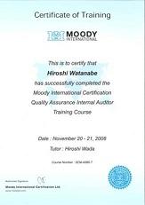 ISO9001内部監査員研修修了証_渡辺